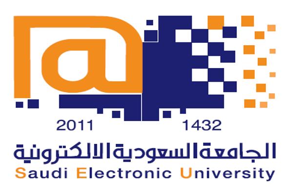 الجامعة السعودية الإلكترونية تفتح باب القبول لدراسة البكالوريوس