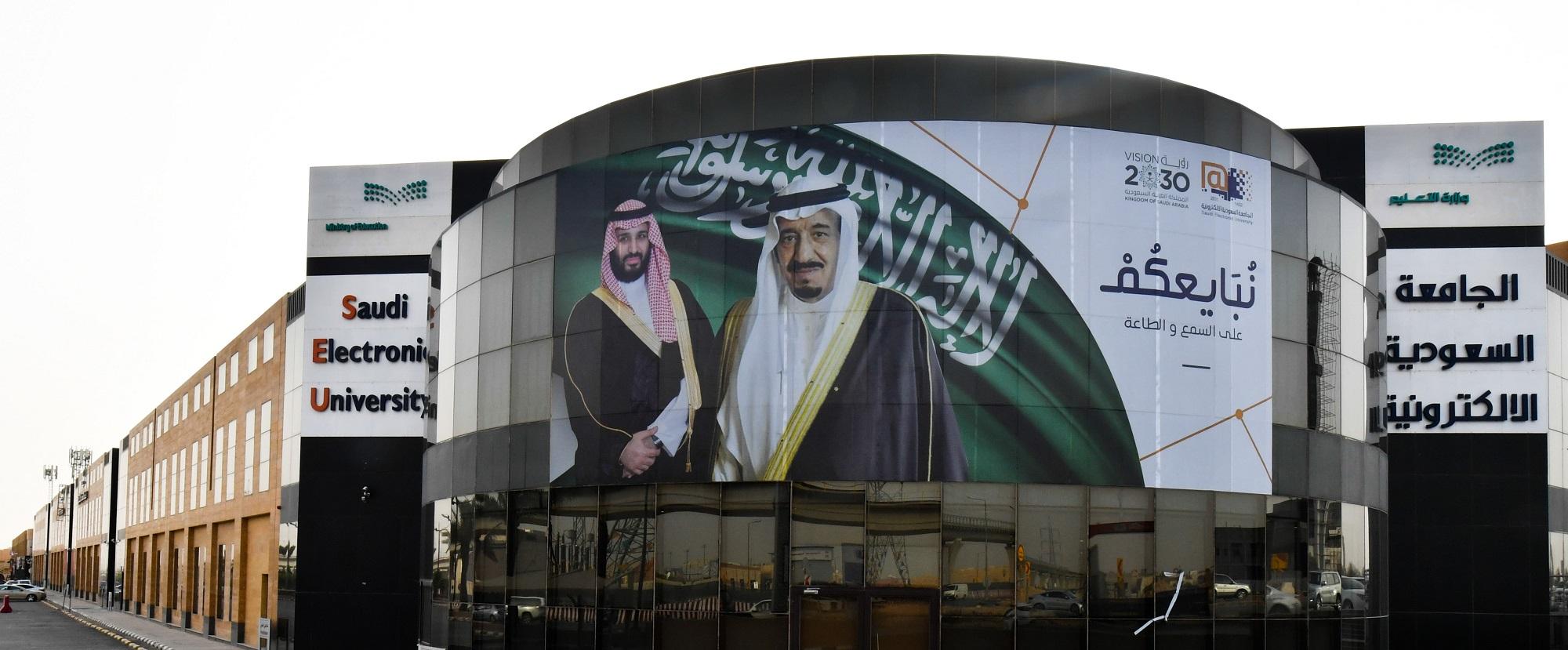 مدير الجامعة الإلكترونية يهنئ الأمير محمد بن سلمان باختياره ولي ا للعهد